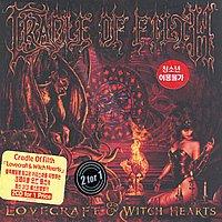 クレイドル・オブ・フィルス - Lovecraft & Witch Hearts (2CD)