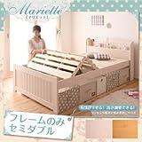 IKEA・ニトリ好きに。布団が干せる!高さ調整できる!コンセント付天然木すのこベッド【Mariette】マリエッテ【フレームのみ】 セミダブル | ライトブラウン