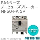 三菱電機 NF50-FA 3P 50A (ノーヒューズブレーカー) (3極) (AC/DC) NN
