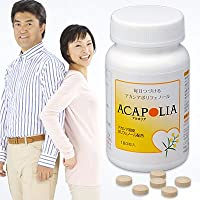ACAPOLIA(アカポリア) 【6粒でワイン1本分のポリフェノール】