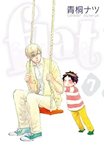 flat 7 (マッグガーデンコミックス アヴァルスシリーズ)