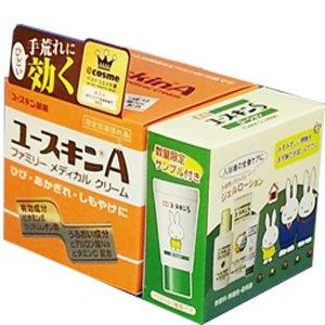 ユースキンA サービスパック2014 120g