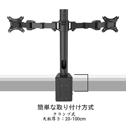 Loctek 多関節デュアルモニターアーム 2画面設置 10-30インチモニター対応D1D