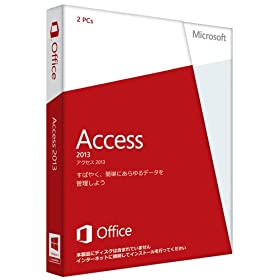 Microsoft Office Access 2013 �ʏ�� [�v���_�N�g�L�[�̂�] [�p�b�P�[�W] (PC2��/1���C�Z���X)