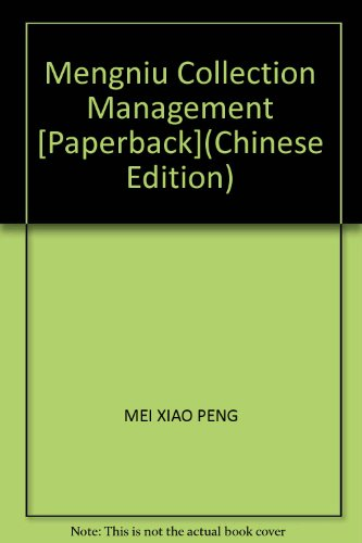 mengniu-collection-management-paperbackchinese-edition