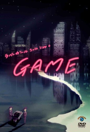 ラバーガールsolo live+「GAME」 [DVD]