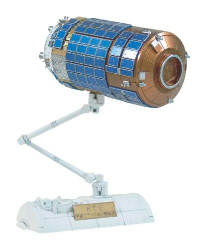 スペースクラフト No.02 1/72 HTV (宇宙ステーション補給機)