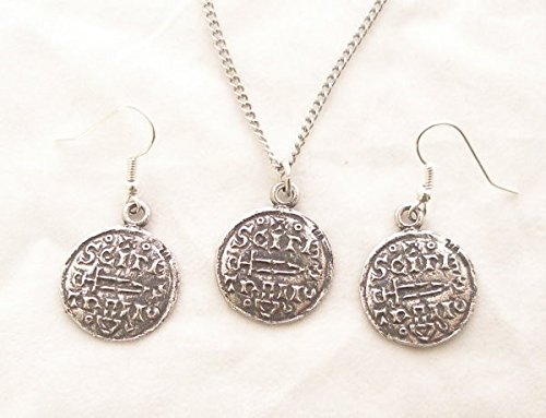Viking Coin Necklace And Earrings Set In Fine English Pewter (Gift Boxed)