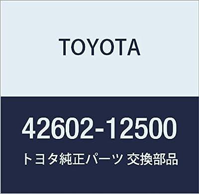 "Genuine Toyota (42602-12500) 14"" Wheel Cover"