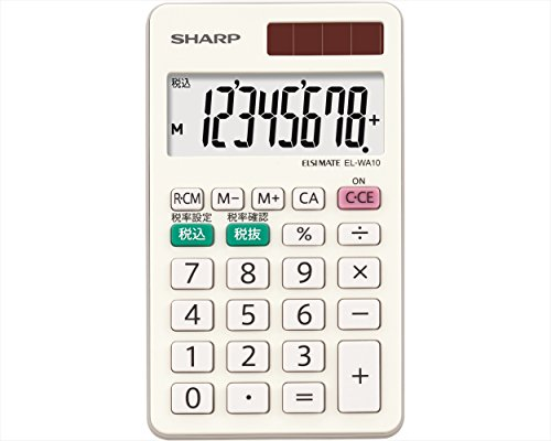 SHARP Notebook type calculator (EL-WA10-X) With tracking New From Japan F/S (Sharp Microwave Button compare prices)