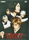 ROCK MUSICAL BLEACH  The Dark of The Bleding Moon