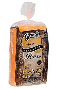 Cinnamon Babka - 24 oz