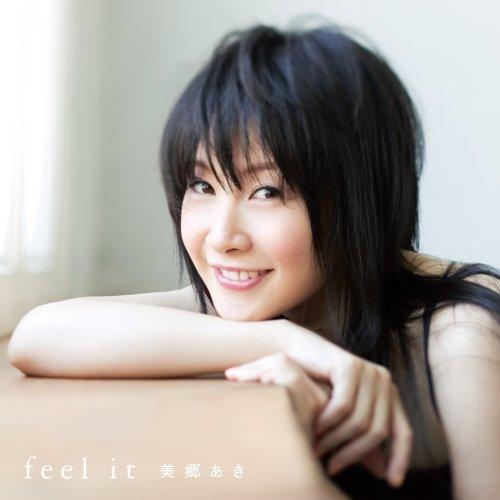 セカンドベストアルバム Feel it