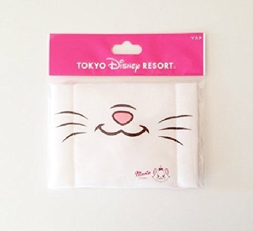 Aristo cats Marie Goods Character mask Disney Resort Limited