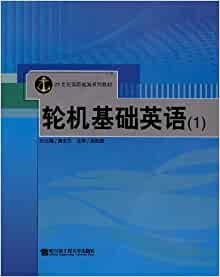 eng 121 textbook