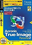 Acronis True Image Personal 2 ()