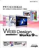 Web Design Works 9 Plus
