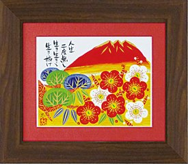 「赤富士2」糸井忠晴
