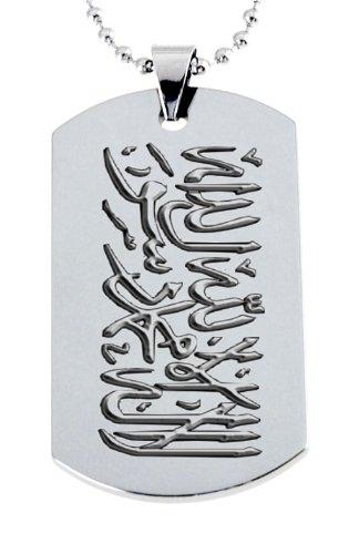 Muslim Shahada la Ilaha Illa Allah Islamic Metal Necklace
