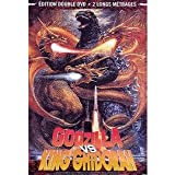 echange, troc Godzilla vs. King Ghidorah / Ebirah, horror of the deep