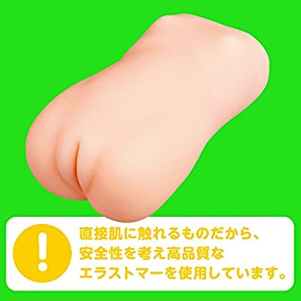 EXE ぷにあな3D 【エクセレントローション15ml】付き