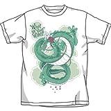 ドラゴンボール 神龍Tシャツ ホワイト サイズ:S