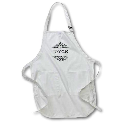 Apr_165044_2 Inspirationzstore Judaica - Hebrew Names Abigail Or Abbey. Personalized Black And White Ivrit Text - Aprons - Medium Length Apron With Pouch Pockets 22W X 24L front-237998