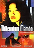 Millennium Mambo (Quianxi Manbo)