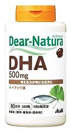 ディアナチュラDHA with イチョウ葉 240粒 (60日)