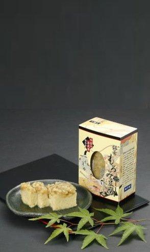 銘肴 もろみ豆腐 (ミニ)×2袋 たけうち 厳選された特製もろみを使用したやわらかくクリーミーな豆腐のもろみ漬け 和製チーズと称される極上の風味 お酒のおつまみにぴったりの逸品