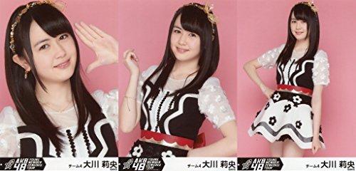 AKB48 公式生写真 ヤングメンバー全国ツアー ランダム 【大川莉央】 3枚コンプ