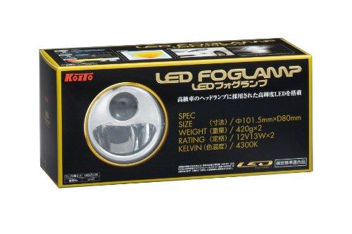 KOITO [ 小糸製作所 ] LEDフォグランプ [ 4300K ] LEDーFL12S [ 2個入り ]