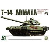 1/35 T-14 アルマータ ロシア次世代主力戦車
