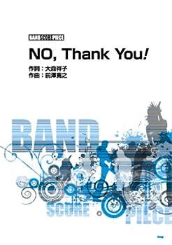 バンドピース No,Thank You! Song by 放課後ティータイム (バンド・スコア・ピース)
