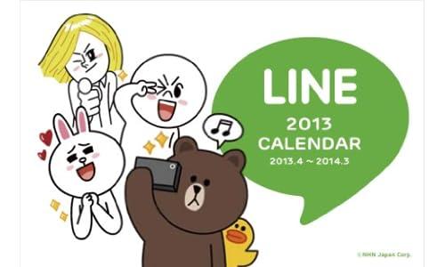 LINE2013カレンダー 2013.4-2014.3 ([カレンダー])