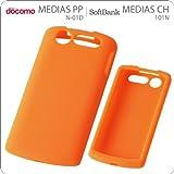 レイアウト docomo N-01D、SoftBank 101N用スリップガードシリコンジャケット/オレンジ RT-N01DC2/O