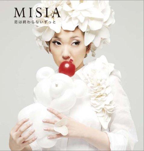 MISIA 恋は終わらないずっと