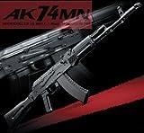 マルイ AK74MN 本体+バッテリー+充電器+放電器+多弾数マガジン+BB弾 即日ゲームセット