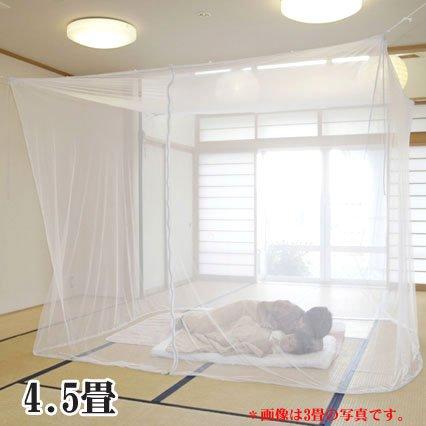 快適 メッシュ蚊帳 (4.5畳)