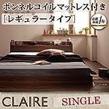 IKEA・ニトリ好きに。棚・コンセント付きフロアベッド【Claire】クレール【ボンネルコイルマットレス:レギュラー付き】シングル | ウォルナットブラウン | アイボリー