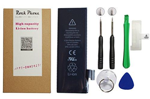 ROCKPHONE 専用工具付き サイクルカウント:ゼロ iPhone5 専用 互換 バッテリー 電池パック APN:616-0610