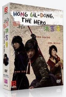 Hong Gil Dong, the Hero (Korean Drama)