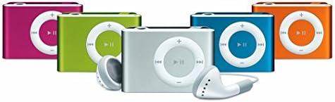 Micro MP3 de soutien Music Player 8 GB de carte SD - Cherry's Store