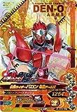 ガンバライジング6弾/6-053 仮面ライダーバロン 電王アームズ CP