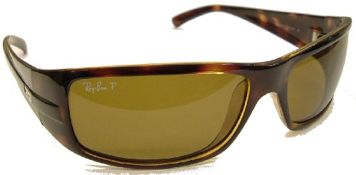 89364ac22a Ray Ban Sidestreet Sunglasses Model 4057 Color code 642 57 Natural Brown  (Avana) Frame with POLARIZED Brown Lenses - Safety Toughened Ray Ban GLASS  lenses ...