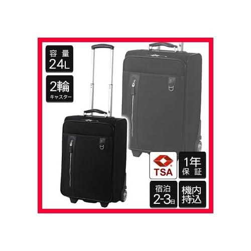 ソフト キャリーケース ブラック 容量24L EARTH BANGER P2 スーツケース 阪和 EBC-05-BK