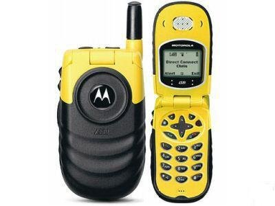 Motorola-i530-Yellow-Rugged-Walkie-Talkie-Nextel-or-Boost-Mobile-Cell-Phone