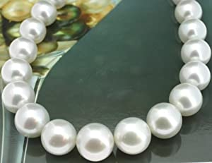South Sea Pearl Necklace Strand - 2238 - White