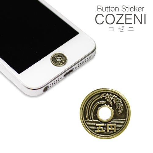 Touch me! ホームボタン タッチボタン ステッカー シール iPhone5 iPhone4s iPod iPad iPhone 対応 COZENI (五円)