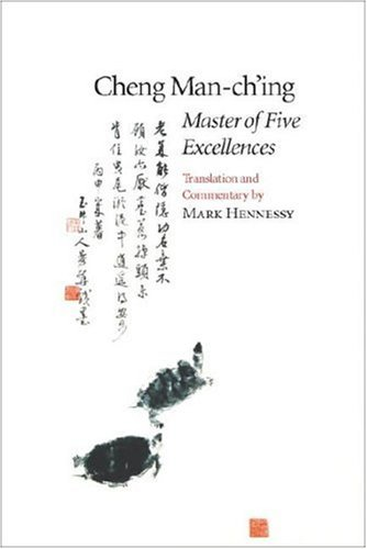 Master of Five Excellences